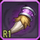 R冥骨角のアイコン