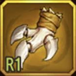UR玄骨爪のアイコン