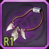 R冥骨環のアイコン