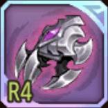 幻紫の仙爪のアイコン