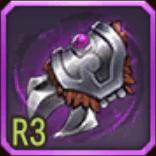 R冥霊爪のアイコン