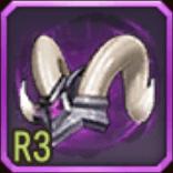 R冥霊角のアイコン