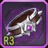 R冥霊環のアイコン