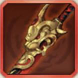 松紋古錠刀のアイコン