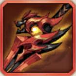 火雲剣のアイコン