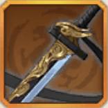 定軍刀のアイコン