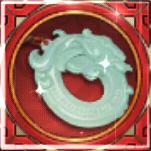白玉龍紋佩のアイコン