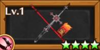 紅の戦旗_アイコン