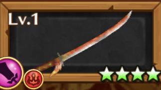 焔鱗刀_アイコン