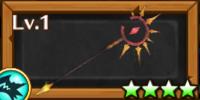 陽光の竜槍_アイコン