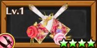 祝儀の羽子板_アイコン