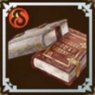 マビノーギの本のアイコン