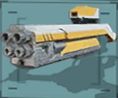 JAG-1000「カーボニア」ショットガンのアイコン