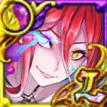 カノン(覇眼戦線5)
