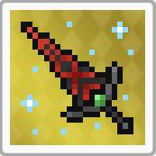 禍根の剣アイコン