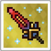 貝帝の剣アイコン
