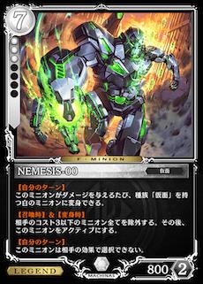NEMESIS-00