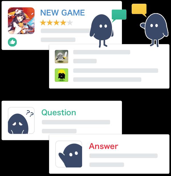 雑談からマルチ募集まで 好きなゲームで仲間と話せる!