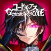 コードギアスアプリ