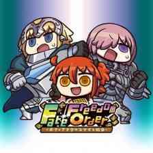 Fate/FO ボクとアナタのユナイト戦争