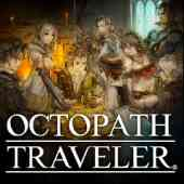 OCTOPATH TRAVELER(オクトパストラベラー)