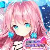 メリーガーランド 放置系美少女RPG