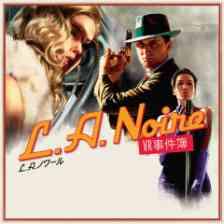 L.A.ノワール: VR事件簿