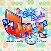 Mizukake Shooting JAPA~N Tour