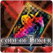 コードオブジョーカーポケット(CODE OF JOKER Pocket)