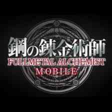 鋼の錬金術師 MOBILEの画像