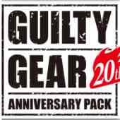 GUILTY GEAR 20th ANNIVERSARY PACK(ギルティギア 20周年記念パック)