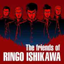 The friends of Ringo Ishikawa(ザ フレンズ オブ リンゴ イシカワ)