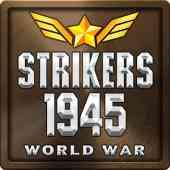 ストライカーズ 1945 ワールドウォー