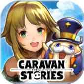 キャラバンストーリーズ(CARAVAN STORIES)