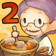思い出の食堂物語2 〜心にしみる昭和シリーズ〜