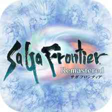 サガ フロンティア リマスター(スマホゲーム版)
