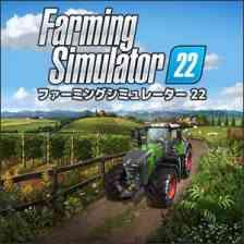 ファーミングシミュレーター22のアイコン画像