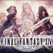 FINAL FANTASY XIV(ファイナルファンタジー14)