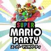 スーパー マリオパーティ