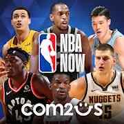 NBA NOW:モバイルバスケットボールゲームの画像