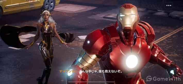 Marvel Future Revolution(マーベル・フューチャー・レボリューション)のゲーム画面