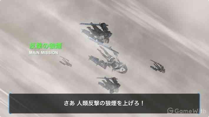 侵略者から地球を奪還せよ!ダークハードなアクションRPG