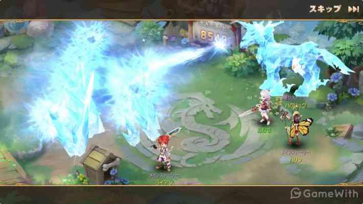 野生の魔物を使い魔に 5vs5で戦う共闘RPG!