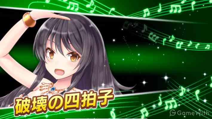 指揮者として美少女楽団を率い「音楽」の力で世界を救え!