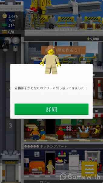 入居者(フィギュア)