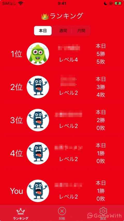 誰もが知っている「ジャンケン」で日本一を目指そう!