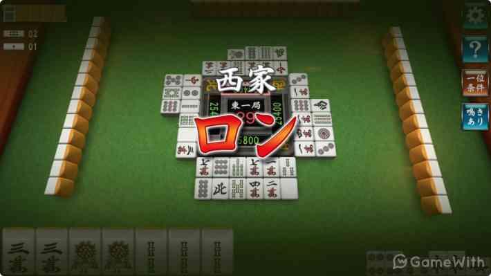 ゲーム 麻雀 無料 パズル