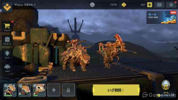 武装した恐竜で大暴れ!美麗3DのPvPシューター