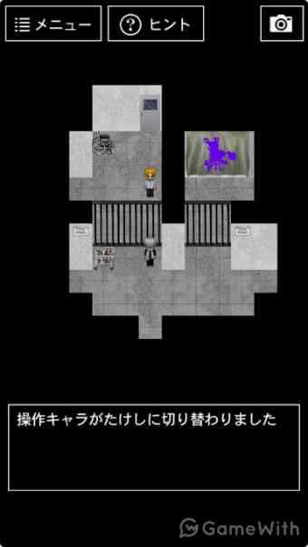操作キャラクター