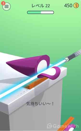 ナイフを変えればカット音も変化!色々な音を楽しもう!